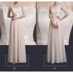 ekru nedime elbisesi abiye elbise 6 lı paket
